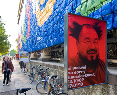 aiweiwei-so-sorry-blog