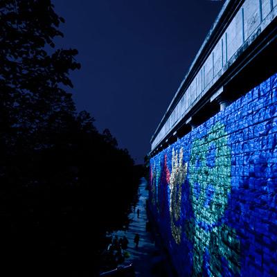 Haus der Kunst - Fassade bei Nacht